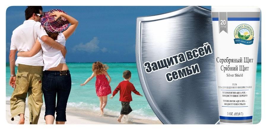 495009021 - Gel Silver Shield — Гель Серебряный Щит