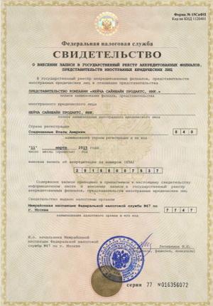 1 1 - Официальные документы