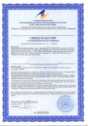 22 - Официальные документы