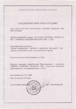 b1cd64e8a1cfe235254562551f43a426 - Официальные документы