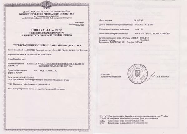 d17fedabed16cfba065897255501b888 - Украина