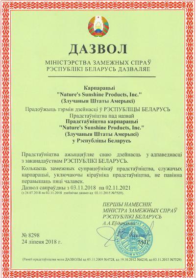 dz - ЕАЭС (Россия, Беларусь, Казахстан, Армения, Киргизия)