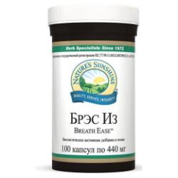 breatheasensp2 - Здоровье дыхательной системы
