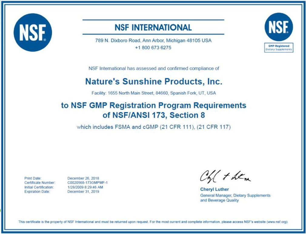 2 - Контроль качества и сертификация бад Nature's Sunshine Products