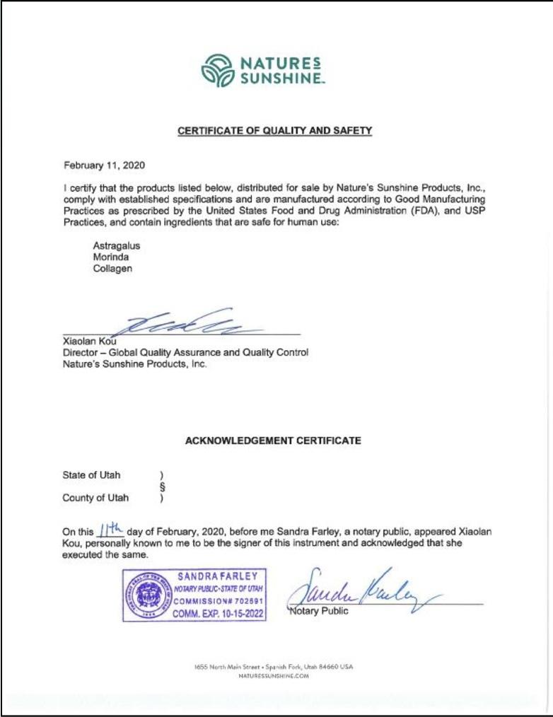 serf2 - Контроль качества и сертификация бад Nature's Sunshine Products