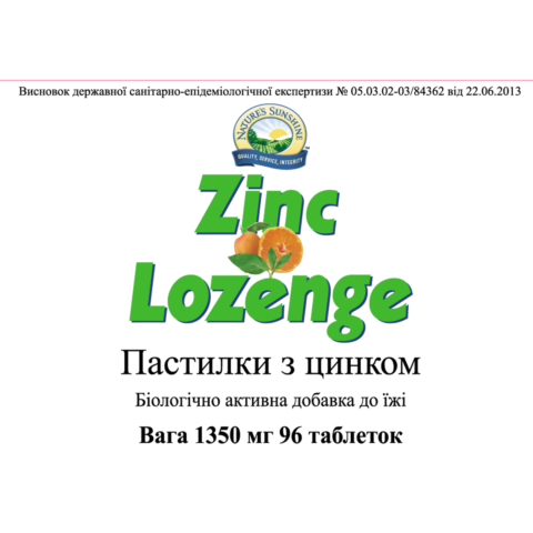 Rolul zincului in organism: Tot ce trebuie sa stii